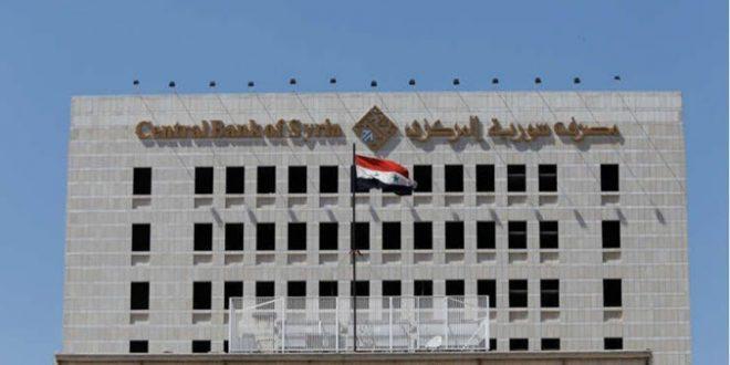 """حاكم مصرف سوريا الأسبق يكشف طريقة لمواجهة """"قيصر"""""""