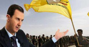خطوة كبيرة بين دمشق والاكراد