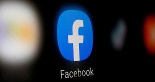 حطم تاريخك القديم... ماذا تجهز فيسبوك سرا؟