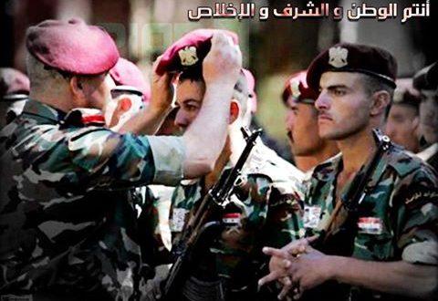 القيادة العامة للجيش والقوات المسلحة تصدر بياناً حول التأجيل الدراسي