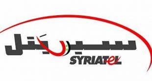 سابقة قضائية في سوريا: الحراسة القضائية على شركة سيريتل