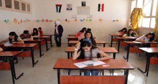 شاب يقدم الامتحانات عن اخته في امتحانات البكالوريا بحي الوعر بحمص!!