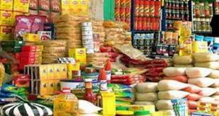 سوريا: اليكم أسعار الغذائيات الأساسية في الشهر السادس 2020