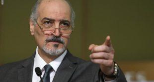 """سوريا توجه رسالتين إلى العالم وتدعو إلى إعداد """"تقرير عاجل"""""""