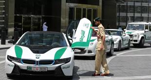 """عملية نوعية... شرطة دبي تكشف تفاصيل القبض على """"هاشبابي"""