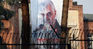 بينهم مسؤولون عسكريون.. إيران تعلن عن 36 من المتورطين في اغتيال سليماني