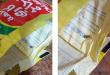 """حشرات في أكياس الأندومي .. """"وجبة البلد"""""""