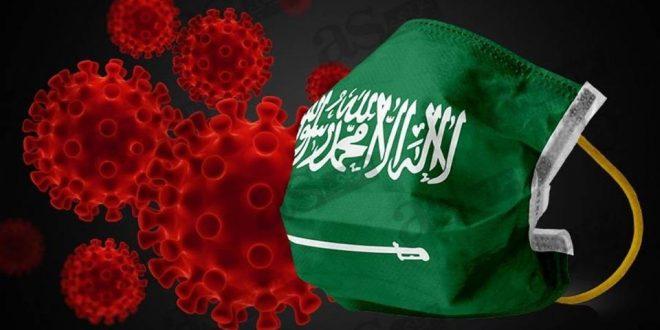 وفاة 4 سوريين بفيروس كورونا أمس في السعودية