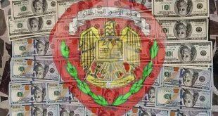 حرامي العملة الصعبة في حلب