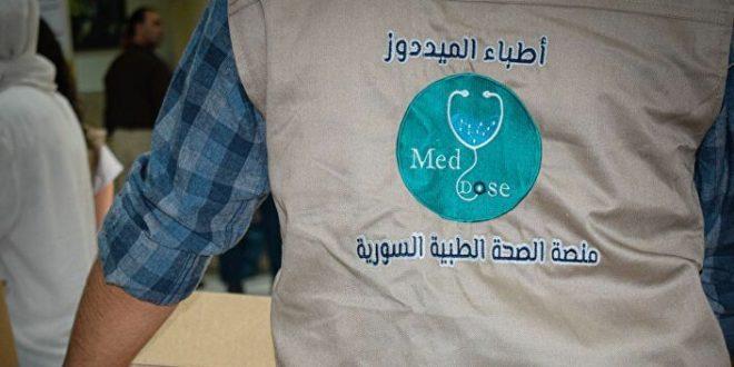 """فريق """"ميد دوز الطبي"""" أول منصة طبية مجانية في سوريا"""