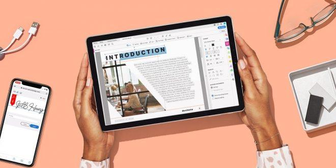 تأمين ملفات PDF بكلمة مرور