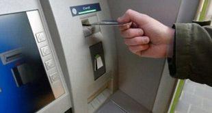 توقف مفاجئ لصرّافات البنوك الخاصة في سوريا بسبب شركة لبنانية