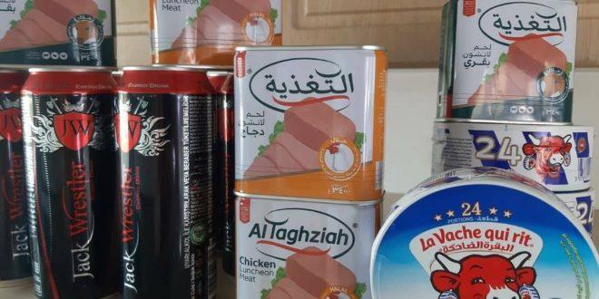 مواد مجهولة المصدر في ريف دمشق و ١١ ضبط خلال يومين