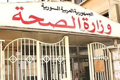 صحة دمشق : انتشار الفيروس في بعض الأحياء سيؤدي لحجر كامل المدينة