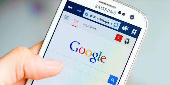 """إذا كنت تستعمل """"غوغل كروم"""