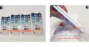 وحدات وهمية لهاتف iPhone 12