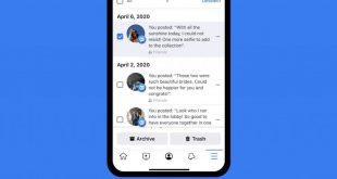 تطبيق فيسبوك يُتيح لك الآن حذف كل منشوراتك دفعة واحدة