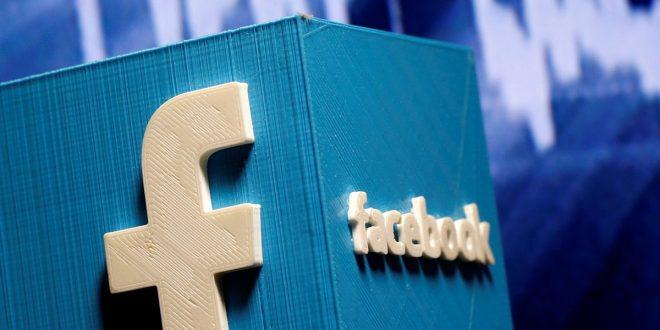 فيسبوك تختبر Face ID و Touch ID لتطبيق مسنجر