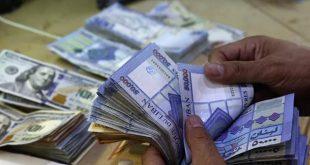 تدهور قياسي لليرة اللبنانية مقابل الدولار