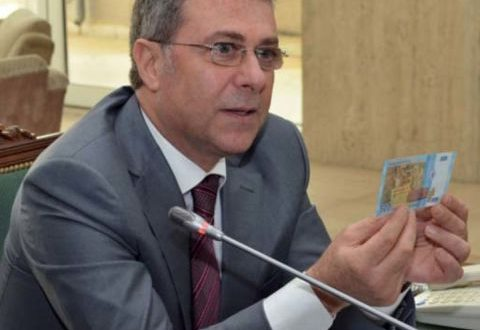 حاكم مصرف سورية الأسبق أديب ميالة