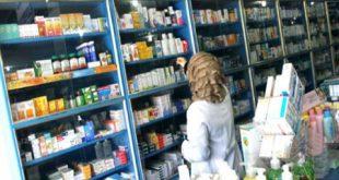 معامل الأدوية: الأسعار الجديدة للأدوية غير ملائمة