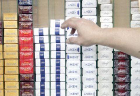 أسعار السجائر الوطنية ترتفع دون مبرر