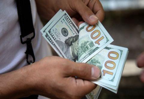 المركزي يوضح سبب تعديل نشرة أسعار الصرف