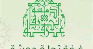 نائب رئيس غرفة تجارة دمشق: تجار الجملة