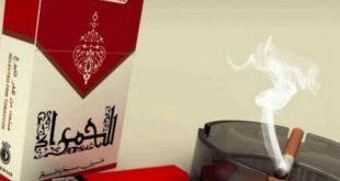 مؤسسة التبغ: أسعار جديدة للدخان الوطني قريباً