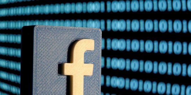 فيسبوك ترفض مشاركة الإيرادات مع وسائل الإعلام