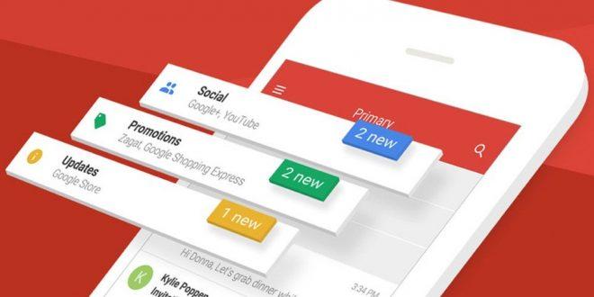 9 حيل تقنية قد لا تعرفها عن Gmail – الجزء الأول
