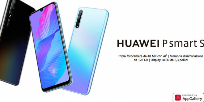 هواوي تعلن رسميًا عن Huawei P Smart S بسعر منافس