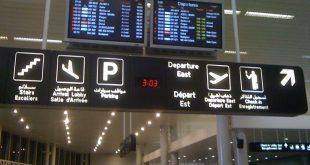 للقادمين الى لبنان: هذه هي الإجراءات في مطار بيروت الدولي