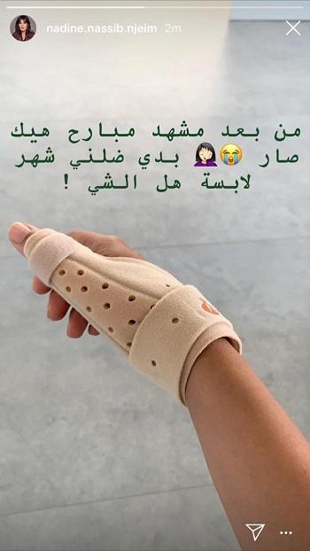 نادين نسيب نجيم تتعرض لكسر في يدها