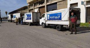 منتجات شركة الغوطة بسيارات جوالة بالأسواق
