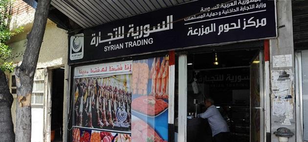 السورية للتجارة توضح سبب الإعفاءات الأخيرة لبعض المدراء