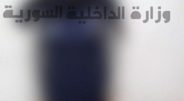 زوجة سورية تلفق حادثة اختطافها.. والسبب؟