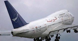 سوريا توقف العمل مع شركة لبنانية تستأجر طائرات السورية للطيران