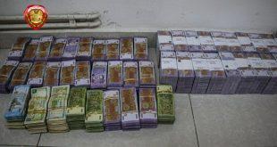 ضبط شركة تتعامل بالدولار الأمريكي ومصادرة مبالغ مالية كبيرة في دمشق