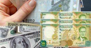 كواليس تحسين سعر الصرف