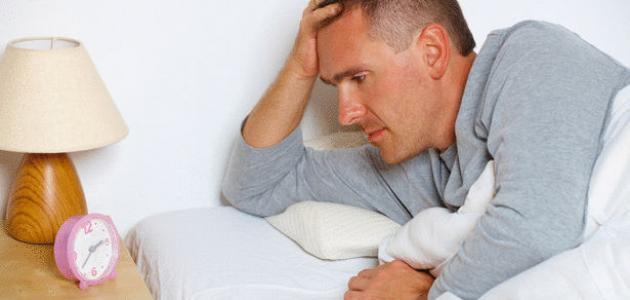 ما هي أهم الأمراض التي تسببها قلة النوم؟