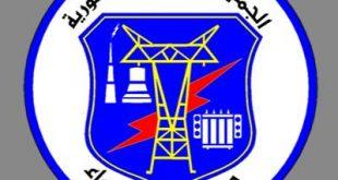 وزارة الكهرباء تصدر بياناً للممواطنين مع زيادة التقنين