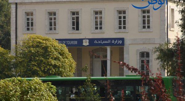 رئاسة الحكومة تطلب من السياحة تجهيز فندق الكارلتون