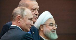 تركيا تقدّم عرضاً لروسيا وإيران