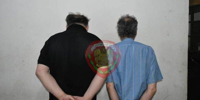 القبض على ممتهن لتصنيع وبيع الذهب المزور.. وآخر يقوم بتصريفه في حمص