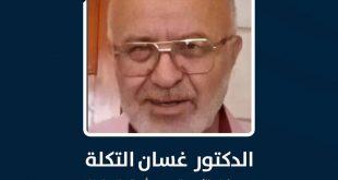 وفاة طبيب أخر يعمل في مشفى ابن النفيس في دمشق بفيروس كورونا