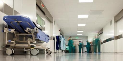 مشفى الرازي بـحلب