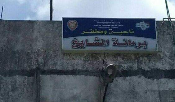 القبض على سارقي المنازل والمحال في منطقة الشيخ بدر