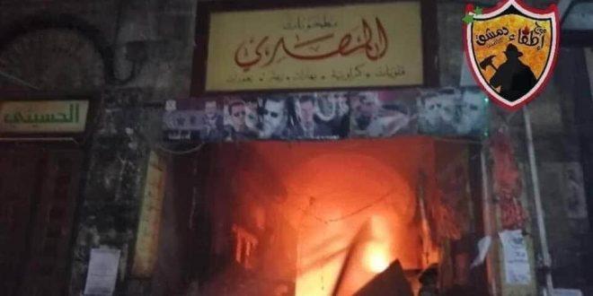 حريق هائل وسط سوق البزورية بدمشق