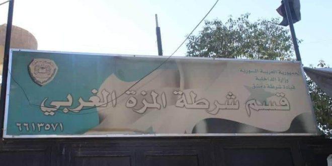 قتلة شوفير التكسي بدمشق في قبضة الأمن